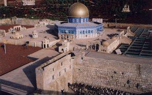 النهج التفريطي وضياع الحق في فلسطين التاريخية …(اسرائيل) بين الثوابت…