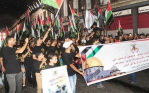 مسيرة في دمشق إحياء ليوم القدس العالمي: لا بديل عن…