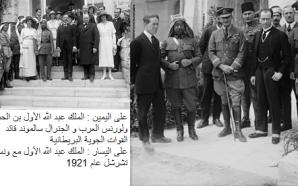 الهاشميين الحجازيين.. دخلاء – خونة أجراء وعملاء (1)