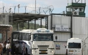 وحدات خاصة تقتحم قسم 3 في سجن عسقلان وتُنكل بالأسرى