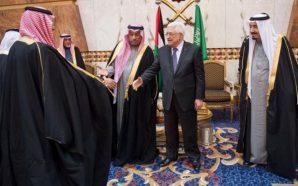 مهمة بن سلمان القذرة.. وخفايا لقائه بالرئيس الفلسطيني؟!