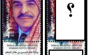 أبطال اسرائيل العرب وغير العرب .. شالوم و تودا ربا*..…