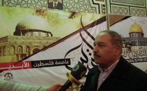المجلس المركزي لا يمثل إرادة الشعب الفلسطيني الحرة، وما يجري…