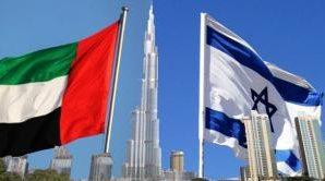 تفاصيل علاقات إسرائيل العسكرية والأمنية مع أبوظبي