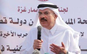 السفير القطري في الاراضي الفلسطينية:نبلغ واشنطن بالمعلومات بشأن ما نقوم…