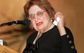 هيلين توماس :الدول العربية ستزول بالكامل