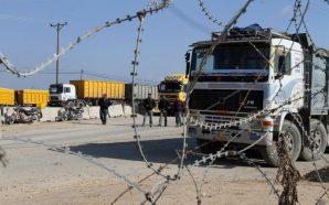 """""""الميزان"""" يُدين صمت المجتمع الدولي إزاء تشديد حصار غزة ويُحذّر…"""