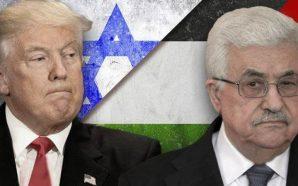 صفقة ترامب… تنظيم العلاقة العربية الاسرائيلية على حساب الفلسطينيين