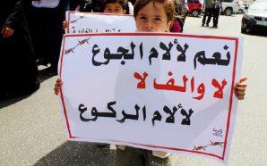 الأسيران أبو منشار والخطيب يواصلان معركة الإضراب عن الطعام