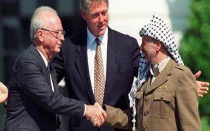 إتفاقية أوسلو وثيقة الإدانة بالخيانة العظمى