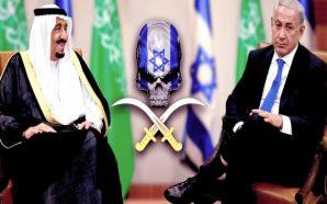 مركز أبحاث الأمن القوميّ: تل أبيب تُساعِد دول الخليج أمنيًا…