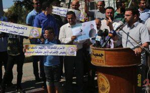 وقفة احتجاجية بغزة على إجراءات السلطة بحق الأسرى والمحررين
