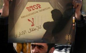 الاحتلال يثبت الاعتقال الإداري للأسير يوسف الخطيب