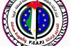 """رسالة مفتوحة واضحة وصريحة للرئيس محمود عباس """" أبو مازن…"""