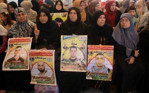 دفعة من أهالي أسرى غزة تزور أبناءها في سجن نفحة…