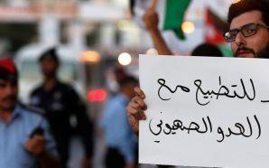 """مئات الخليجيين يُطالبون حكوماتهم بوقف التطبيع مع """"إسرائيل"""""""