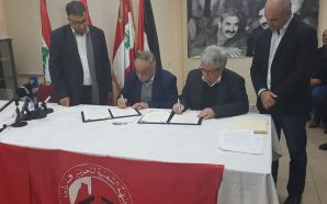"""الجبهة الشعبية والشيوعي اللبناني يطلقان """"الإعلان المشترك حول المقاومة العربية…"""