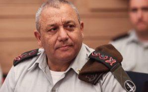 رئيس أركان الجيش الإسرائيلي يزور دولة الإمارات العربية المتحدة