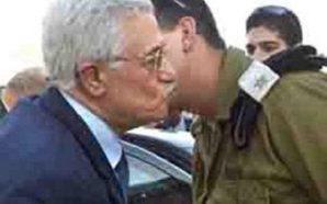 """""""عاموس يدلين"""": تعزيز مكانة الرئيس """"عباس"""" وأجهزته الأمنية مصلحة استراتيجية…"""