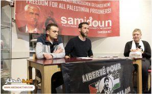 أسبوع التضامن مع القائد سعدات يبدأ من برلين