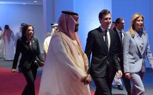 رعاية أمريكية مؤتمر وارسو ينطلق اليوم بمشاركة عربية ورفض فلسطيني