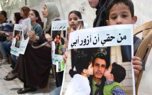 الاحتلال ينقل جميع الاسرى المقدسيين الأطفال من مجدو إلى الدامون
