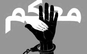 الأسرى يواصلون الإضراب عن الطعام لليوم الرابع