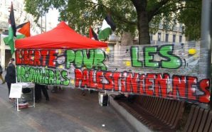تجمع وسط مدينة تولوز الفرنسية دعمًا للأسرى الفلسطينيين