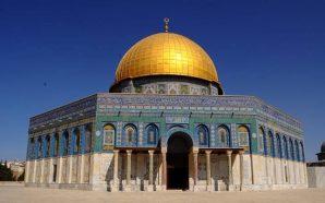 عين على الأقصى 2018..مؤسسة القدس الدولية توفر النسخة الكاملة من…