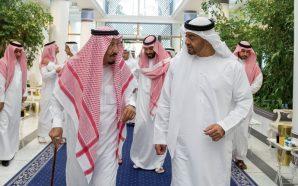 """""""صفقة القرن"""" تنطلق من الخليج..الإمارات والسعودية تُشاركان بمؤتمر المنامة بادّعاء…"""