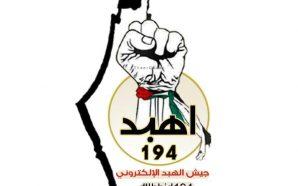 """""""اهبد 194"""".. جيش إلكتروني فلسطيني يقاوم الرواية الصهيونية بقوة"""