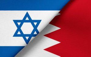 """السماح لصحافيين """"إسرائيليين"""" بتغطية """"ورشة البحرين"""""""