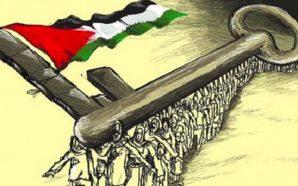 لاجئو فلسطين…. القضية العالقة منذ أكثر من سبعة عقود