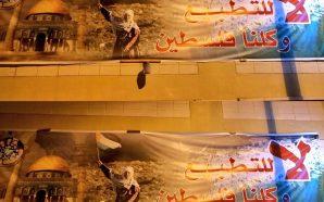 """القوى السياسية الكويتية تطالب الحكومة بمُقاطعة """"ورشة البحرين"""""""