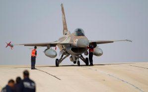 مطار اسرائيلي في تبوك السعودية