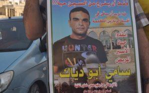 نقل الأسير المريض سامي ابو دياك إلى المستشفى بوضع حرج