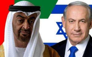 تفاصيل صفقة ضخمة بين الإمارات واسرائيل