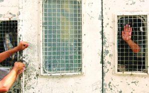 مئات الفلسطينيين تحت التعذيب في سجون السعودية والامارات