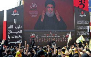 نصر الله: أيّ اعتداء إسرائيلي على لبنان سيتم الرّد عليه…