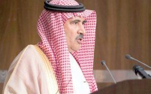 رئيس أمن الدولة السعودي ينهي زيارة لاسرائيل
