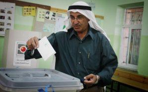 عقبات في طريق اجراء الانتخابات في الساحة الفلسطينية