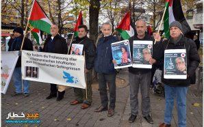 برلين: وقفة تضامنية مع الأسرى وقطاع غزة