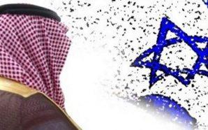 اتفاق خليجي اسرائيلي لفتح أبواب التطبيع العلني