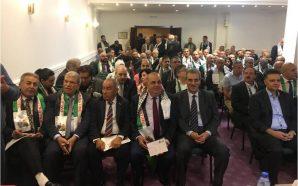 البيان الختامي لمؤتمر الجاليات الفلسطينية في أوروبا. 15-17 نوفمبر
