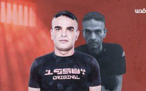 بعد استشهاد الأسير أبو دياك مسيرات غضب ودعوات لتصعيد المواجهة…