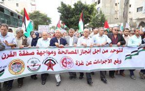 """دراسة للأسير وائل الجاغوب: """"واقع اليسار الفلسطيني وسُبل النهوض"""""""
