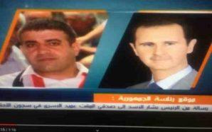 الرئيس الأسد برسالةٍ شخصيّةٍ لعميد الأسرى صدقي المقت بعد رفضه…