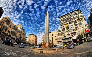 """مراسل """"لوموند"""" يكتب عن رام الله عاصمة السراب الفلسطيني وكيف…"""