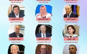 برلمان السلام الاسرائيلي والتيار التطبيعي الفلسطيني …..