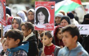 من داخل الأسر.. خالدة جرار تبعث برسالة فخر للمرأة الفلسطينية…